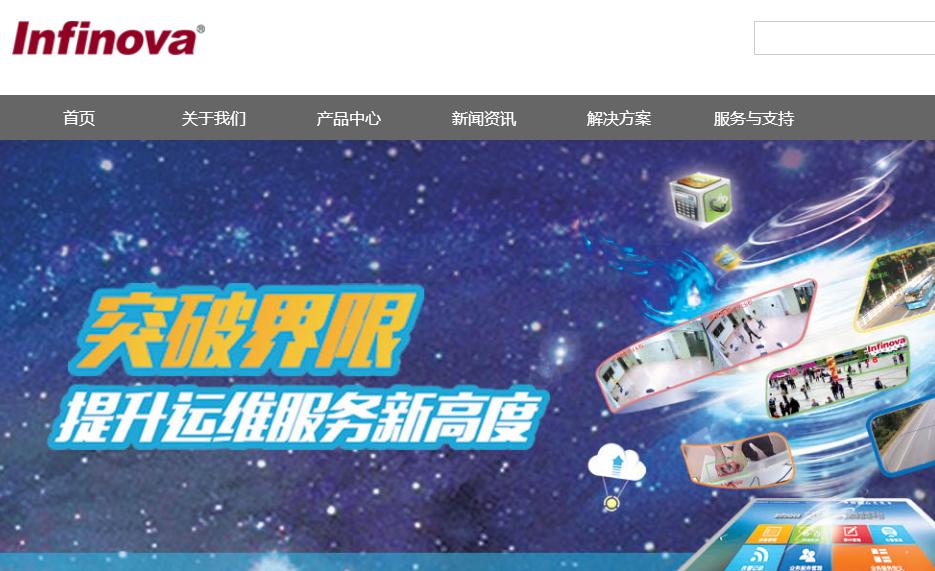 电子安防产品公司网站设计