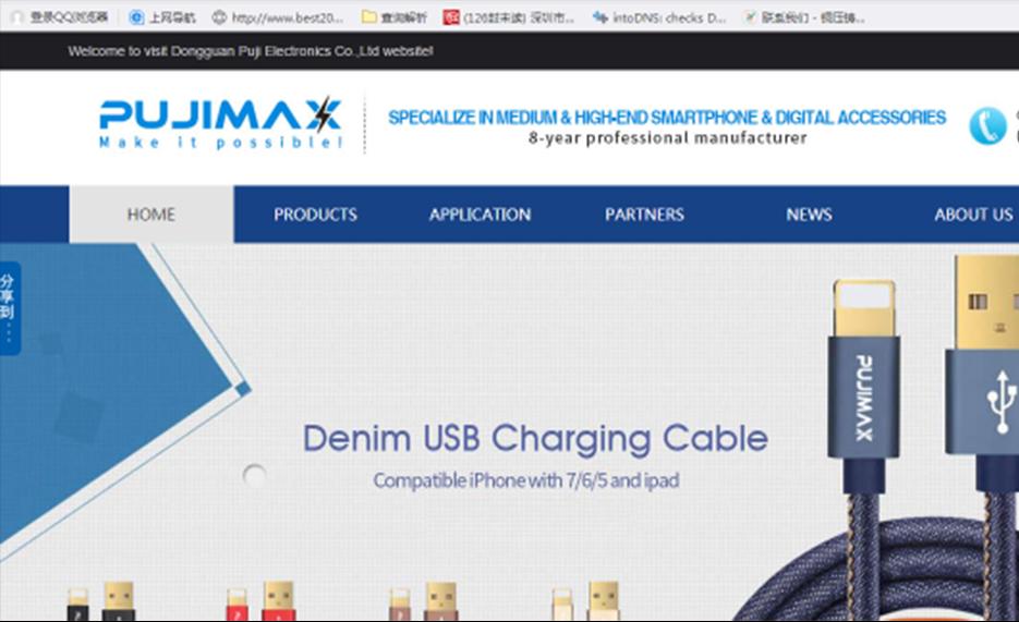 手机及数码配件行业外贸网站设计